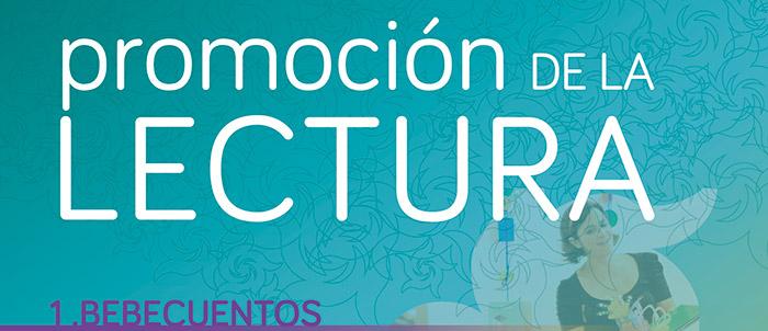actividades-culturales-PROMOCION-DE-LA-LECTURA_2