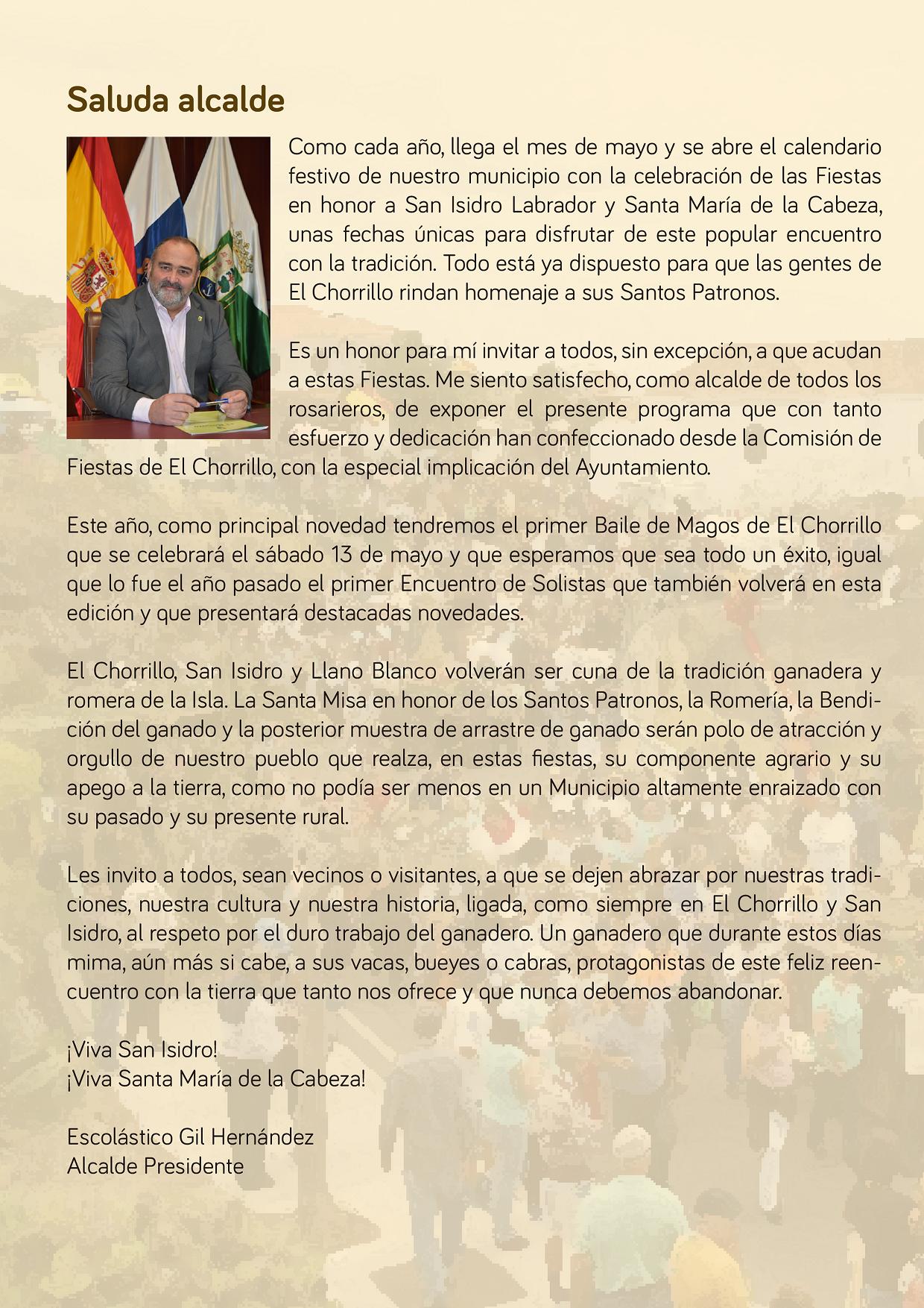 Fiestas El Chorrillo 2017 (2)
